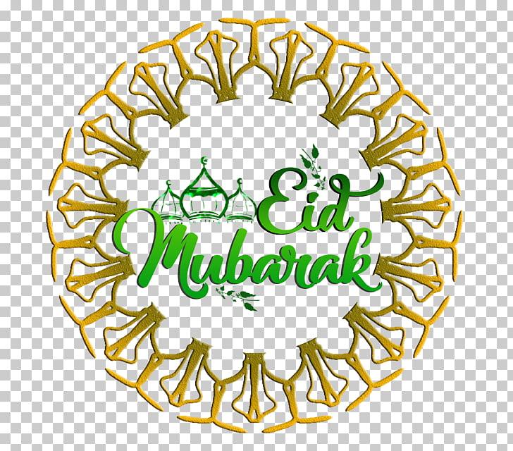 Mandala Eid Mubarak Eid al.