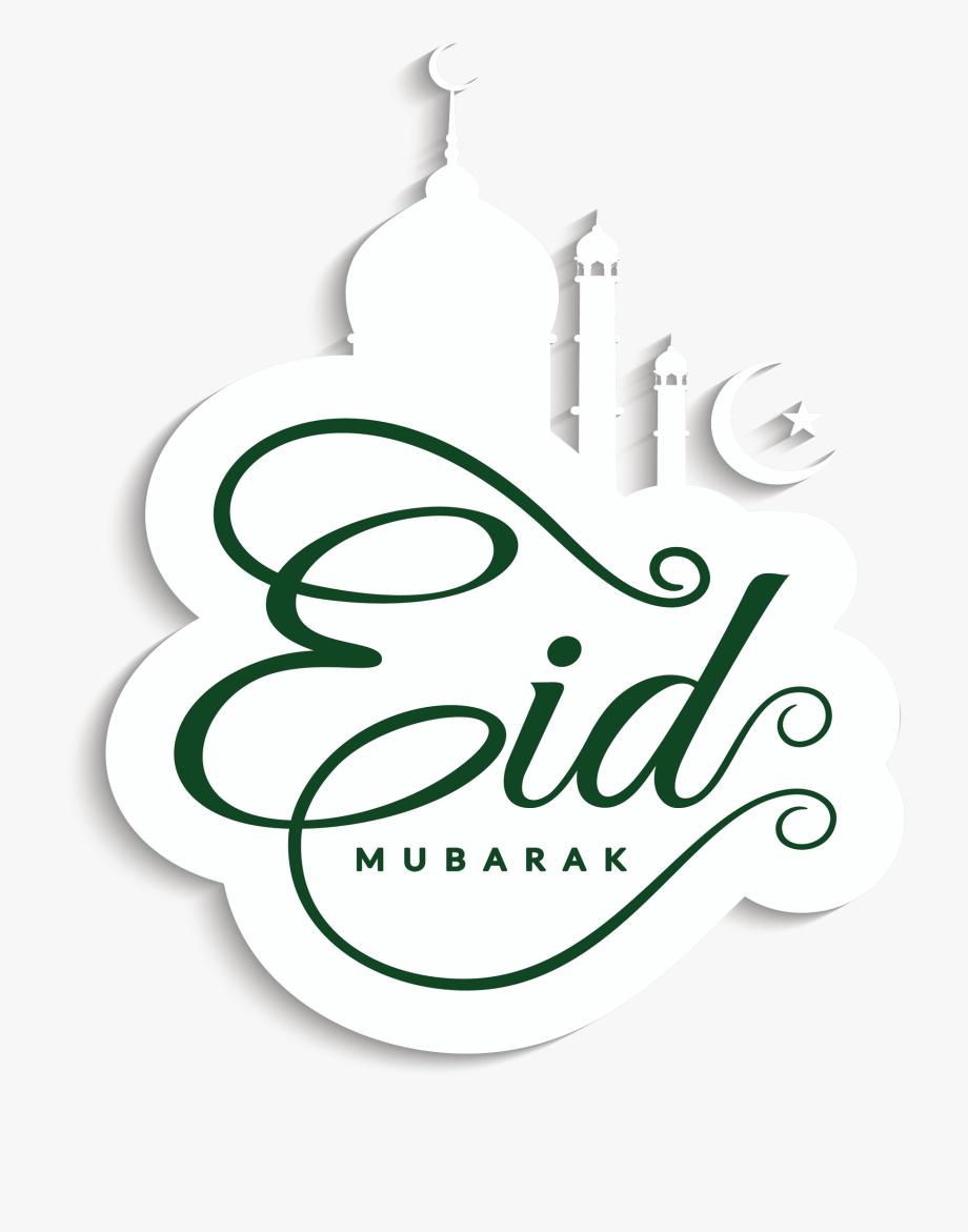 Eid Mubarak Png.
