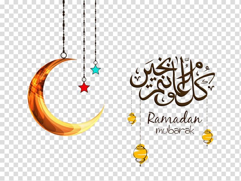 Eid Mubarak Ramadan Eid al.
