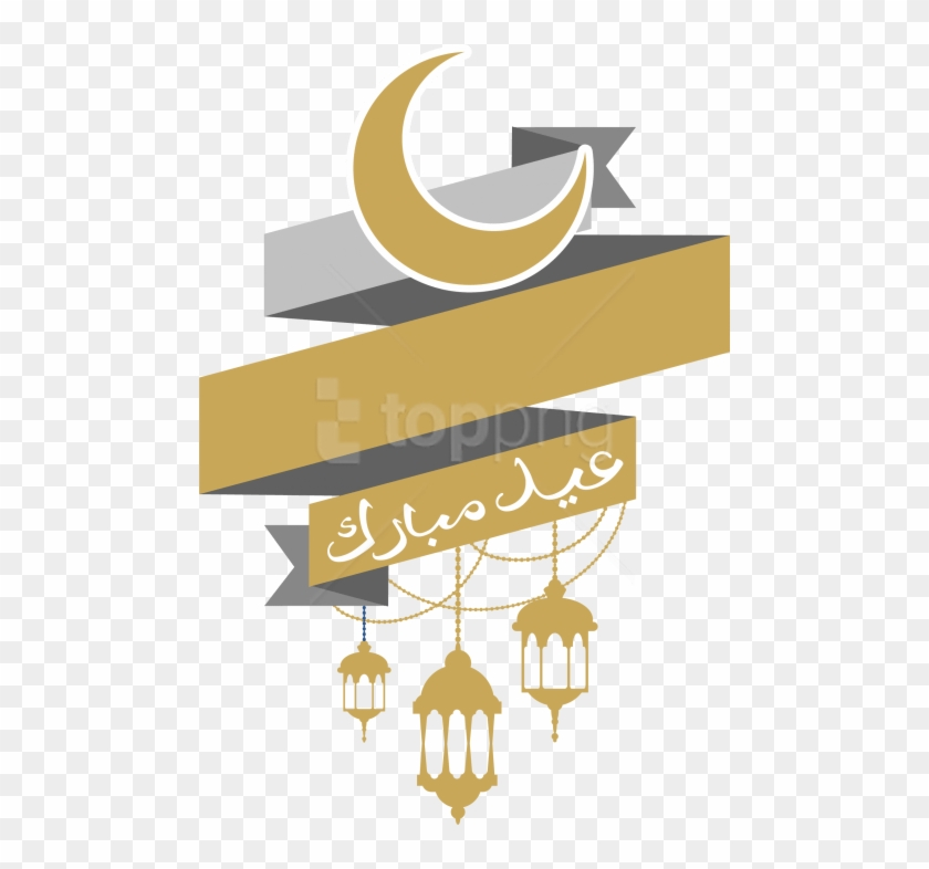 Free Png Download Eid Mubarak Png Images Background.