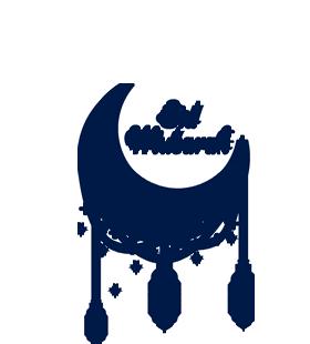 Eid Mubarak PNG, Clipart, Background, DESIGN ELEMENTS Free.