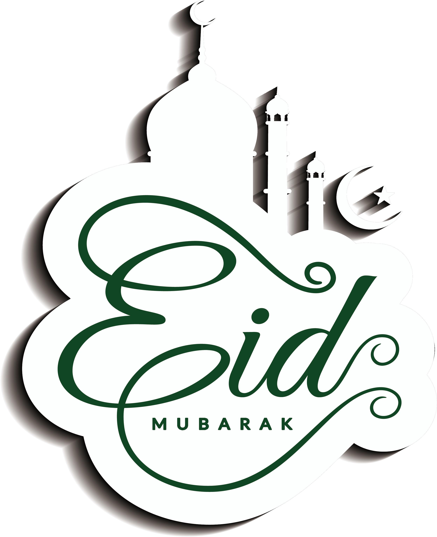 Free PNG Eid Mubarak.