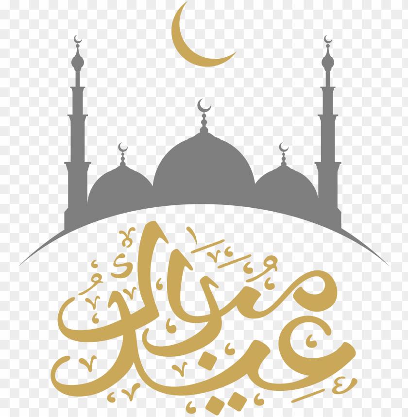 Download eid mubarak png images background.
