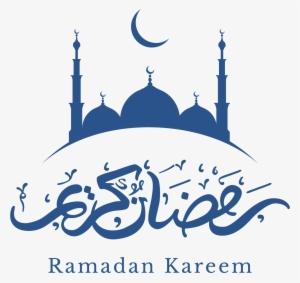 Eid Mubarak PNG, Transparent Eid Mubarak PNG Image Free Download.