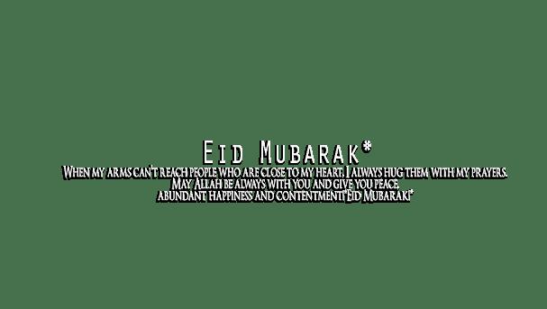 New] Eid Mubarak Text Png Download.