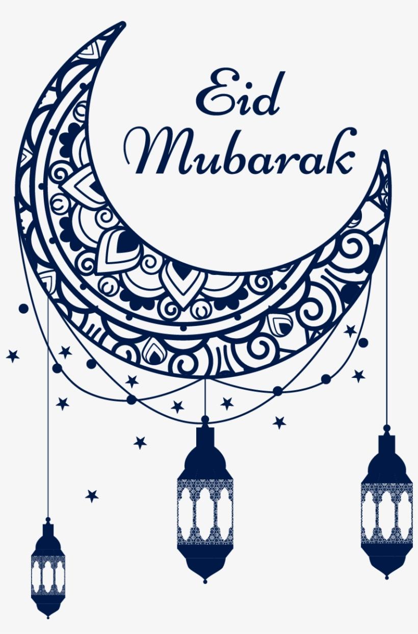 E#mubarak Png Text Design.