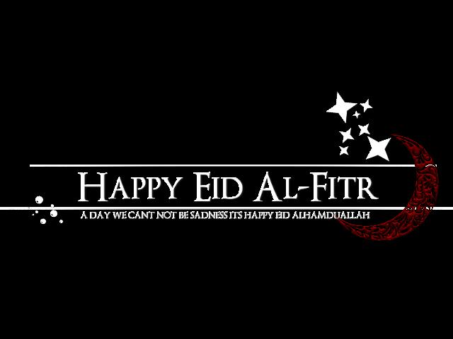 HANIYA ALI EDITING ZONE: EID Mubarak Png Text.