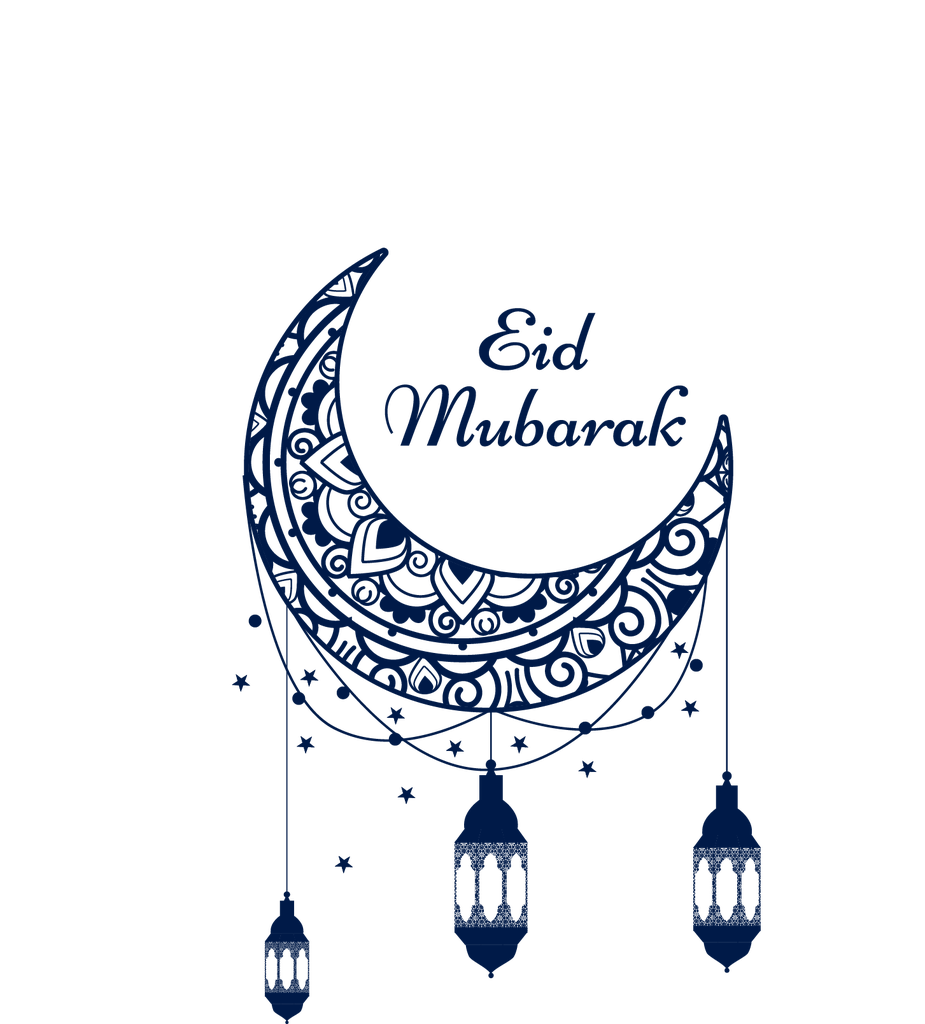 Eid Mubarak Backgrounds 2018 Eid Background and Eid PNG text Here.