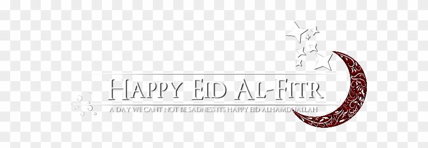 Eid Mubarak Text Png Download.