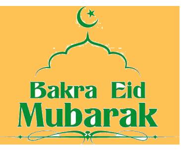Bakra Eid Mubarak PNG Text Vector, Clipart, PSD.