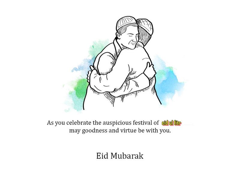 Download Free png Eid Mubarak Hug Image HD Wall.