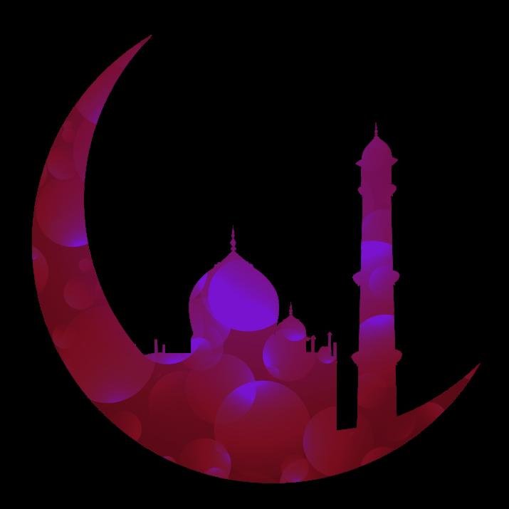 Happy Eid PNG.