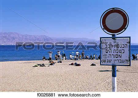 Stock Photography of Israel, Eilat, facing the Red Sea f0026881.