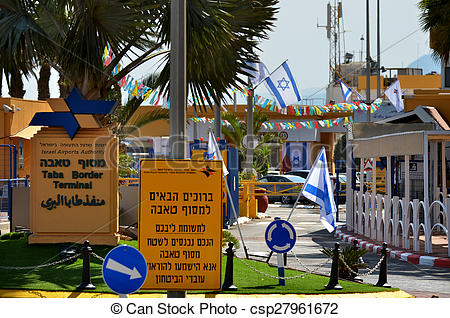 Picture of Taba Border Crossing near Eilat Israel.