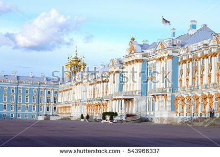 Ekaterininskiy Stock Photos, Royalty.