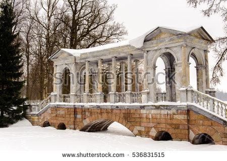 Ekaterininsky Stock Photos, Royalty.