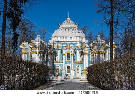 Tsarskoe Selo Banco de imágenes. Fotos y vectores libres de.