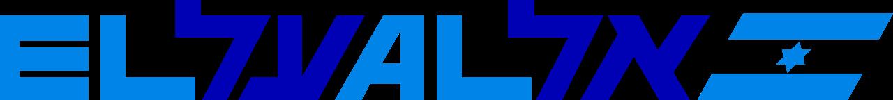 El Al Logo Png.