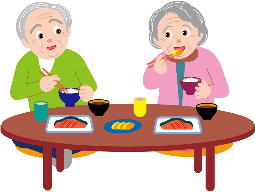 Elderly clipart free.