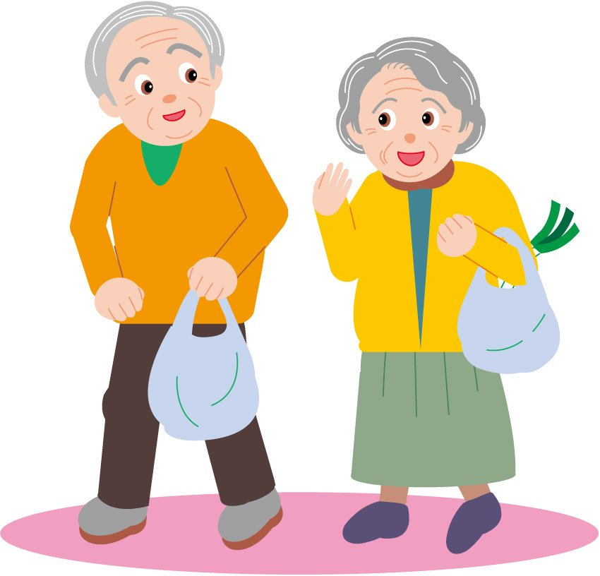 Old couple clipart #9