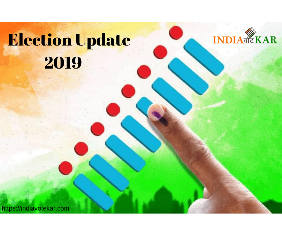 Election Update: BJP leading in 346 constituencies, says EC.