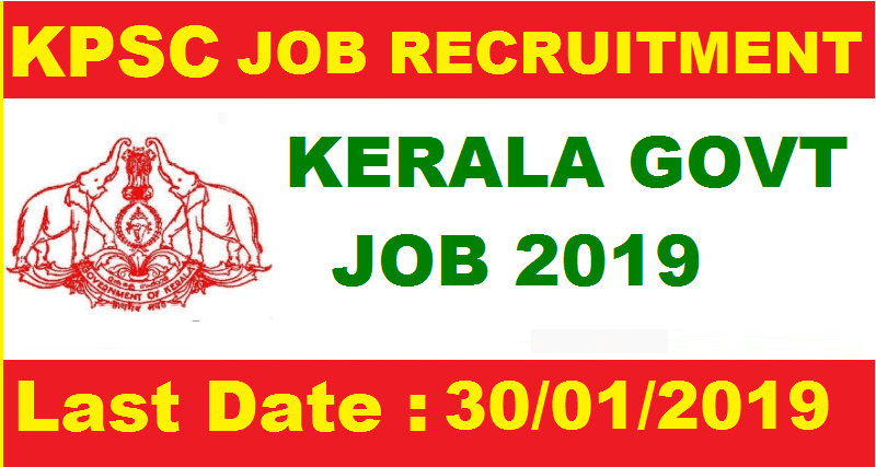 Kerala PSC Health Services Department Recruitment for Electrician.