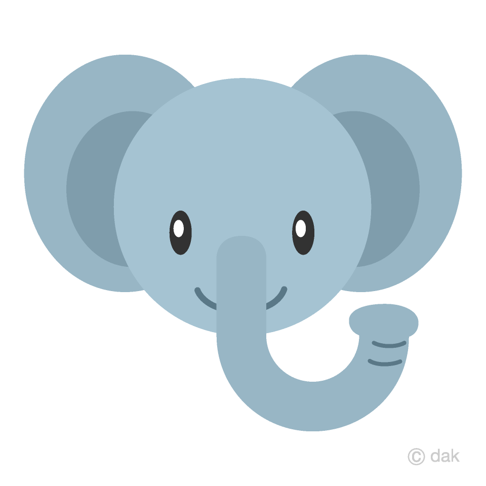 Cute Elephant Face Clipart Free Picture|Illustoon.