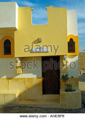 Egyptian Nubian House In A Village In The City Of Aswan In.