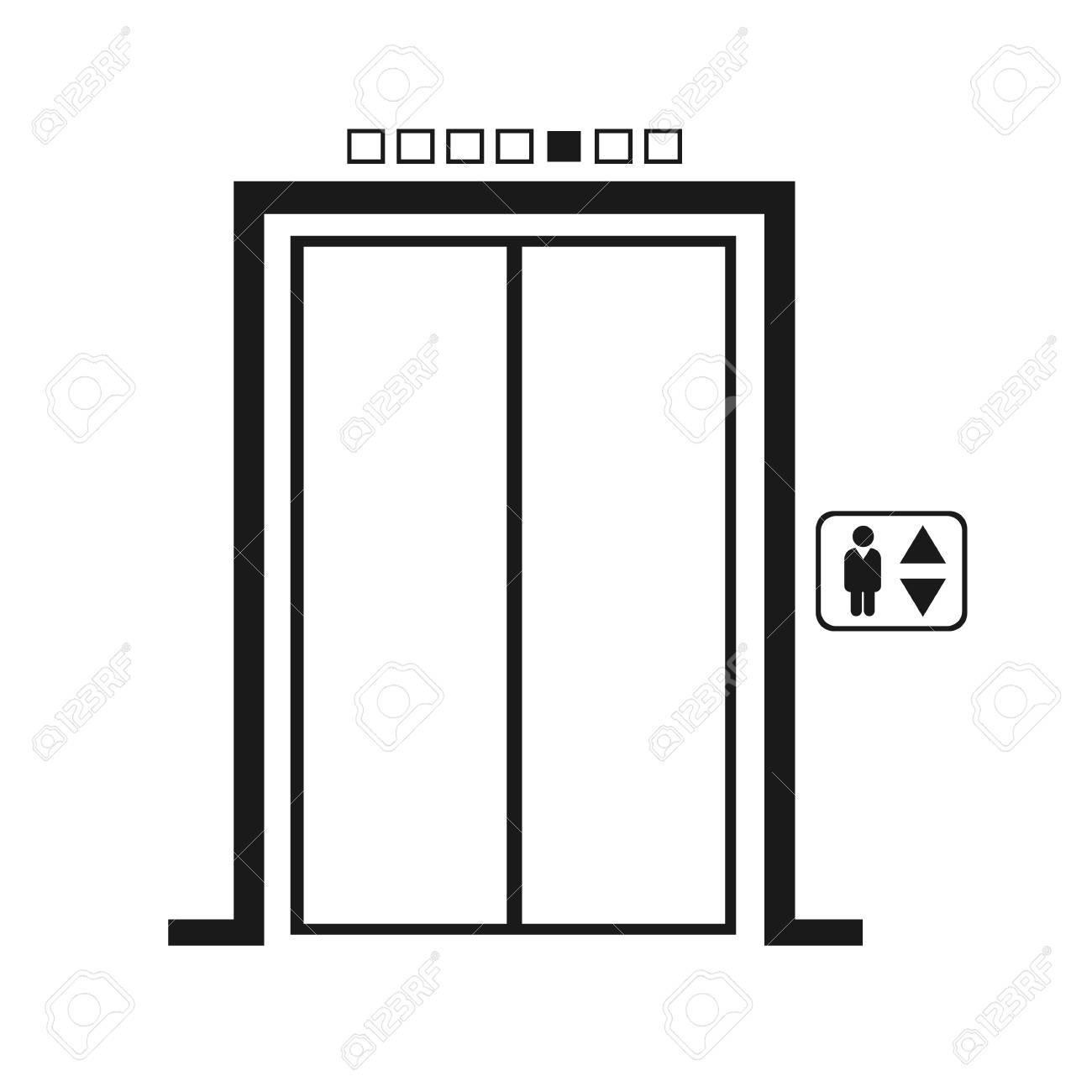 Elevator icon vector.