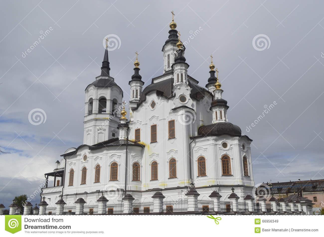 Saint Zachary And Elisabeth Church (Tobolsk) Stock Photo.