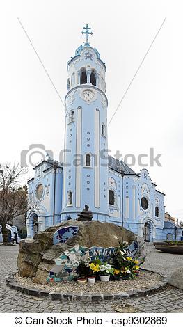 Stock Photographs of Modry kostolik.