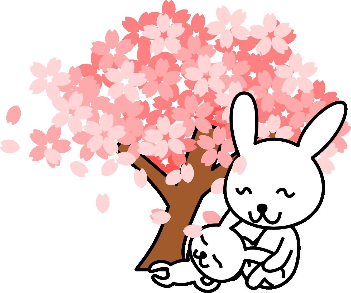 Cherry Tree Clip Art.