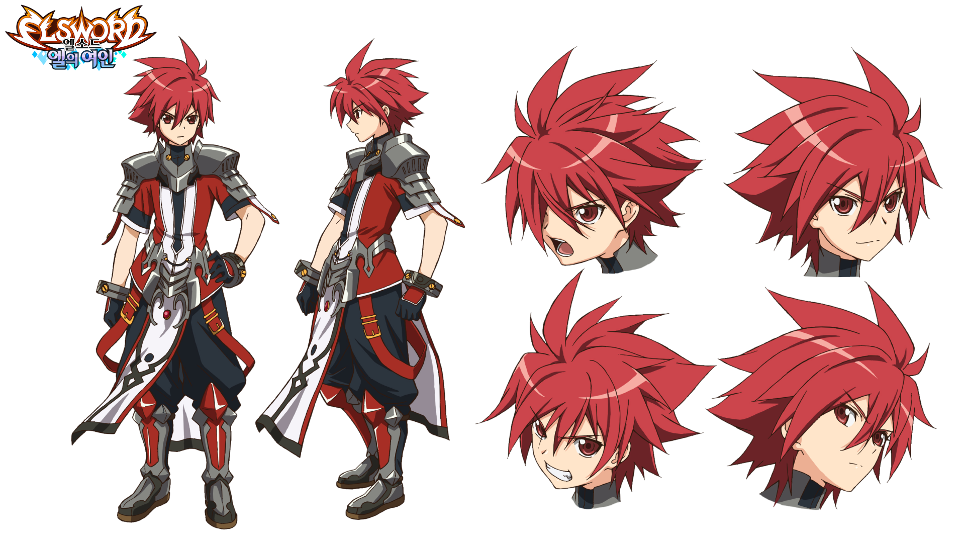 Elsword Anime characters sheets : elsword.