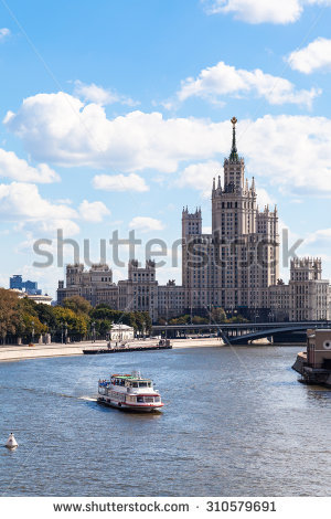 Moscow River Stock Photos, Royalty.