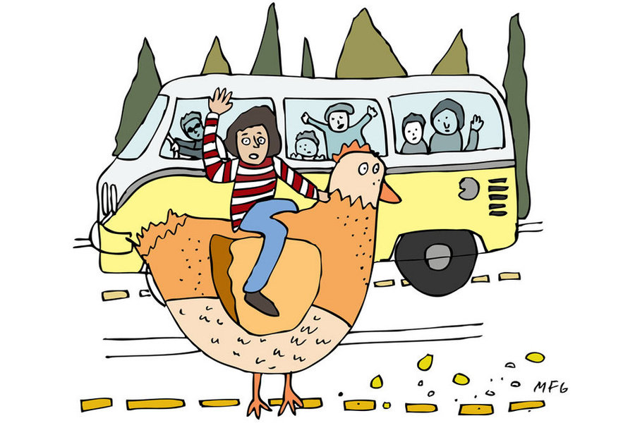 Want To Share An Embarrassing Misconception? You're Not Alone. : NPR.