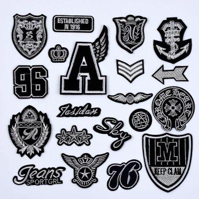 2019 Custom Computer Embroidery Logo Patches Any Design Any Size Patches  For Clothing Stickers Made In China Wholesales From Richardgu10, $0.49.