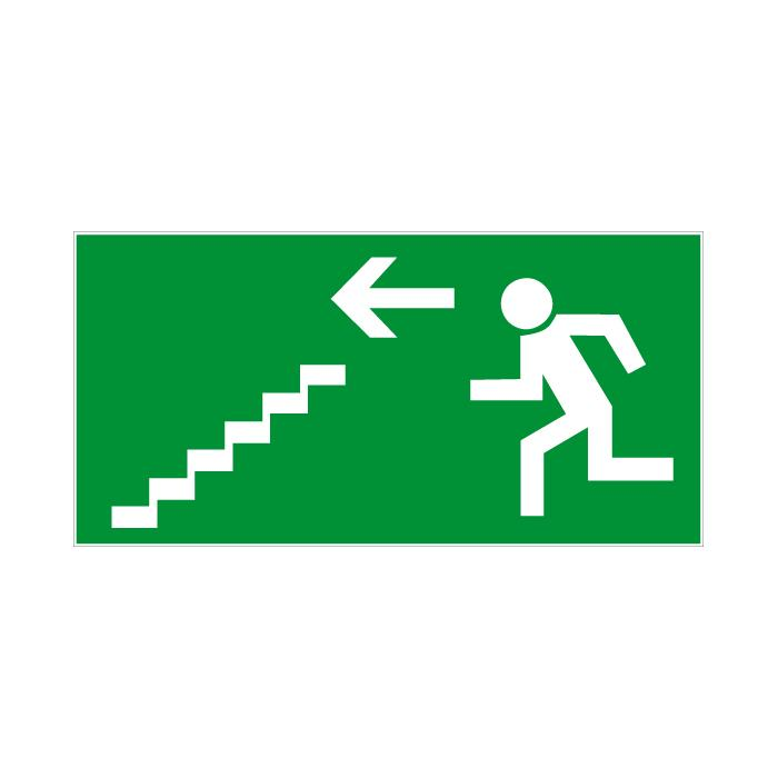 Exit Signs Pictures.