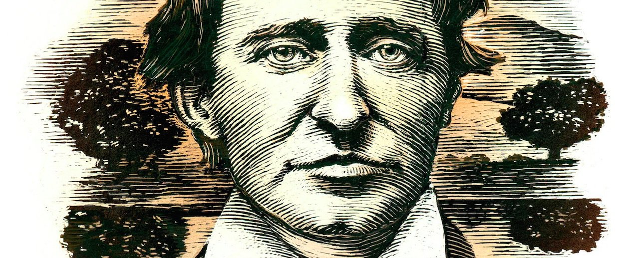 Emerson Thoreau and Clip Art.