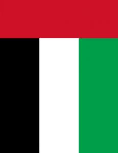 United Arab Emirates Clip Art Download.
