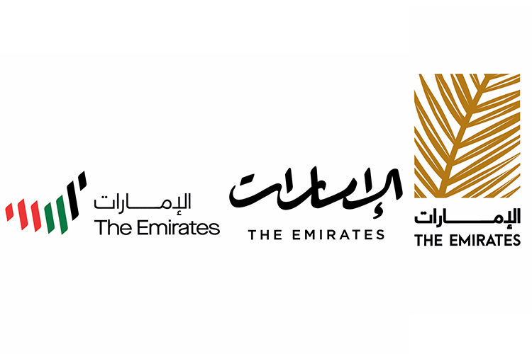 Voting for logo of UAE Nation Brand ends on Tuesday.