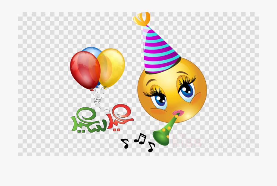 Emoticones De Feliz Cumpleaños, Cliparts & Cartoons.