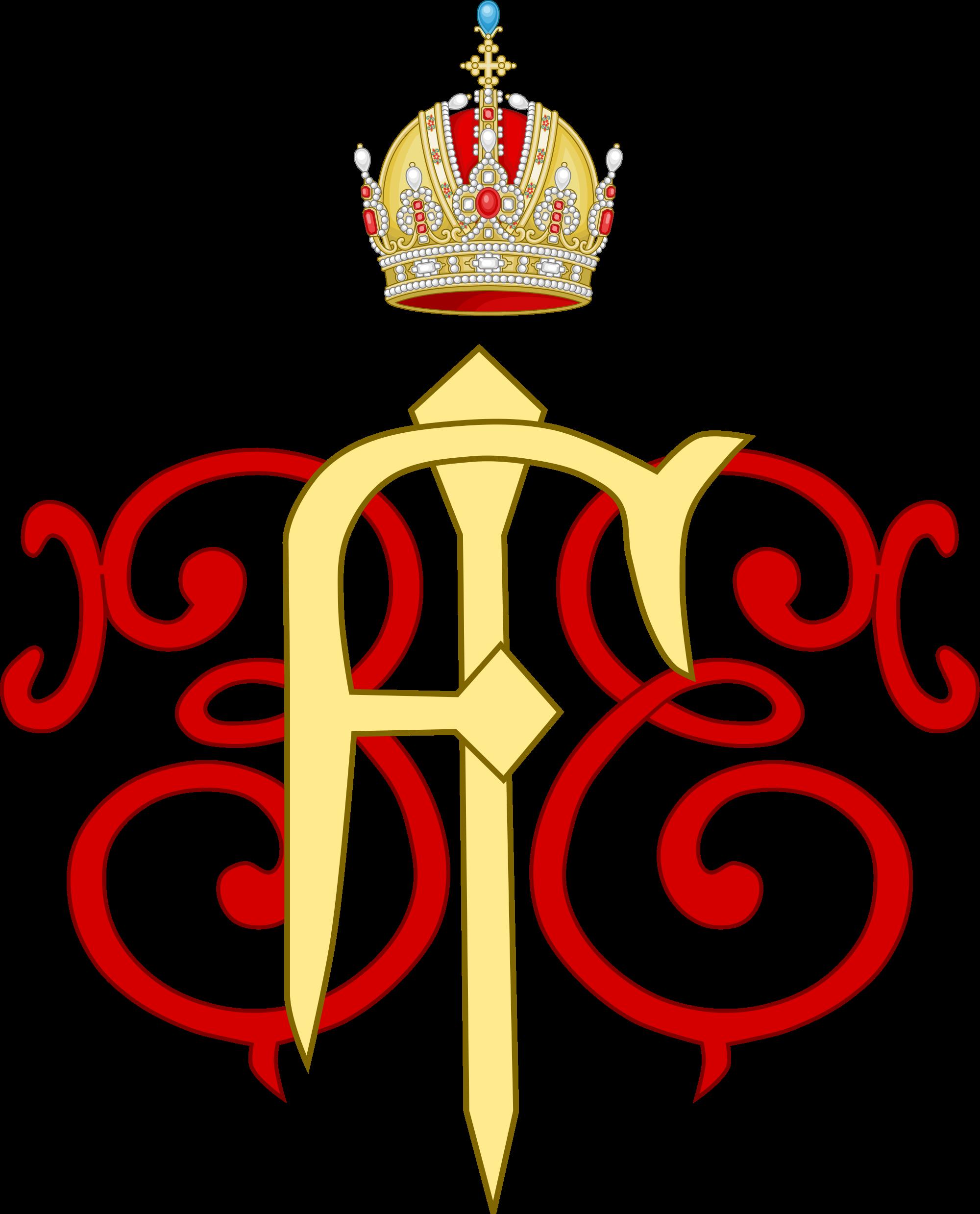 File:Dual Cypher of Emperor Franz Joseph I and Empress Elisabeth.