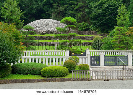 Empire Of Japan Stock Photos, Royalty.