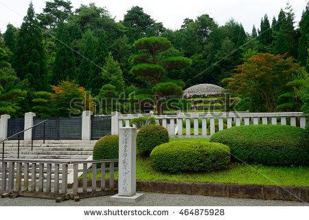 Akihito Stock Photos, Royalty.