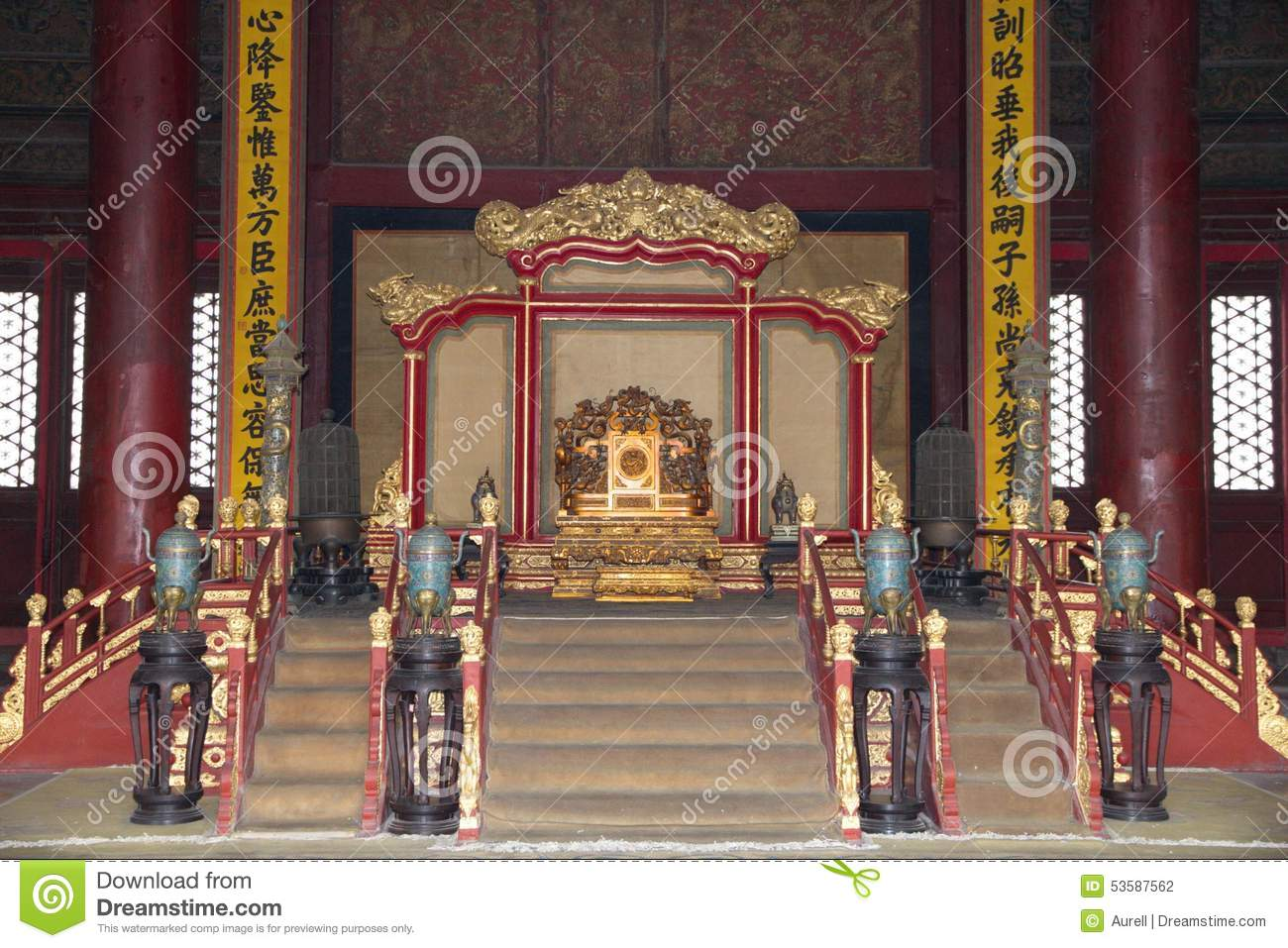 The Emperor's Throne Royalty Free Stock Photography.