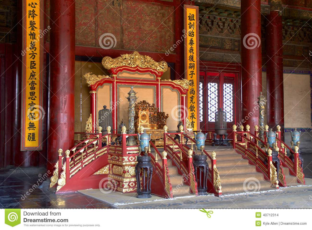 The Emperor's Throne In The Hall Of Preserving Harmony In The.