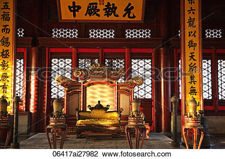 Stock Photo of Palace Museum or Forbidden City,Hall of Complete.