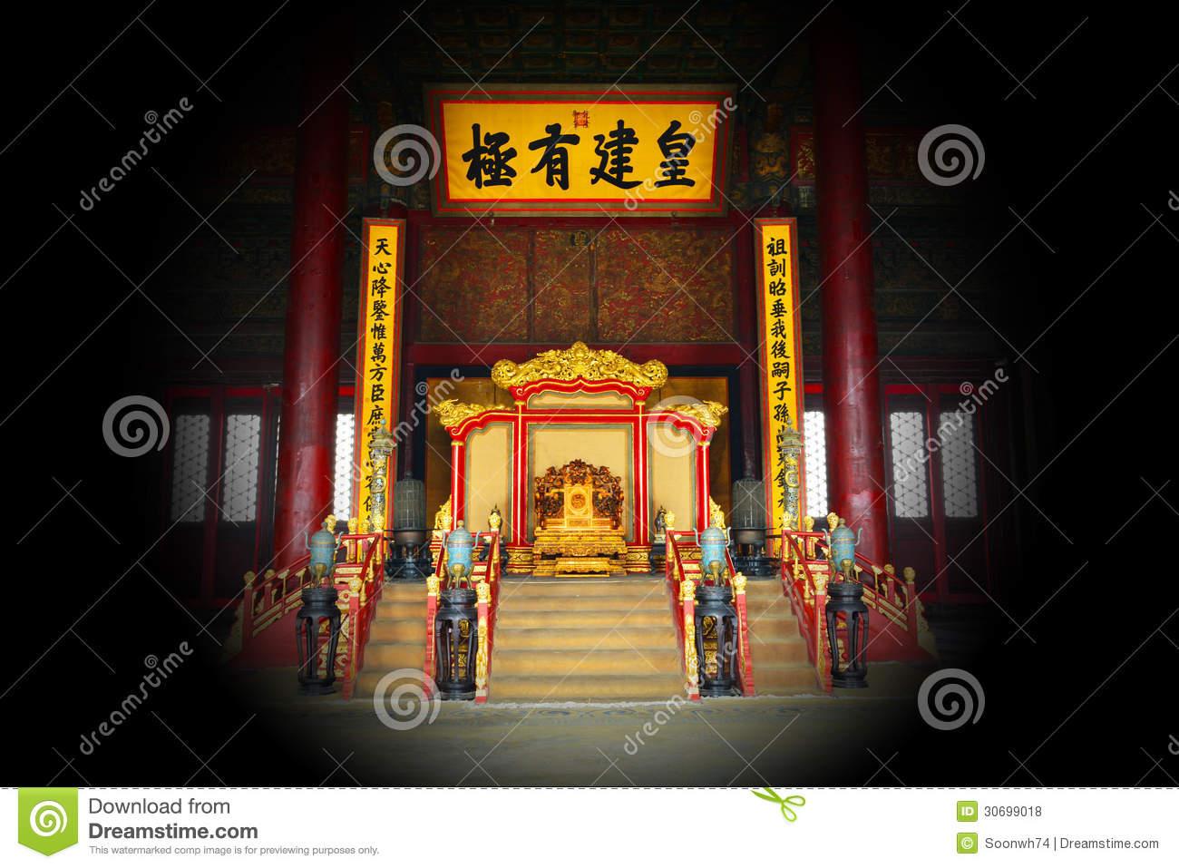 The Emperor's Throne Royalty Free Stock Photos.