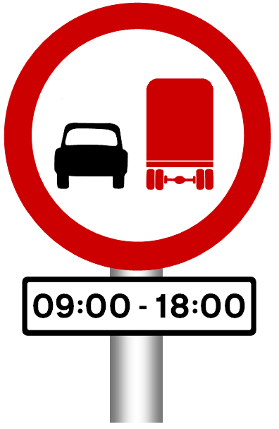 No overtaking signage: Metrication and other suggestions.