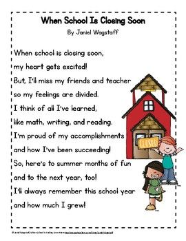 FREE End of School Year Poem w Melonheadz Clipart Gr. 1.